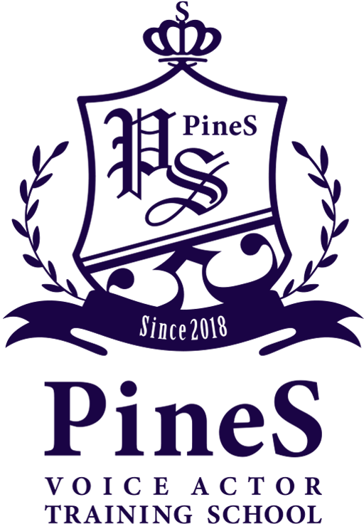 PineS VOICE ACTOR TRAINING SCHOOL